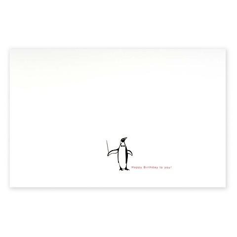 Grußkarte Pinguin 'Happy birthday to you!' Diplomat