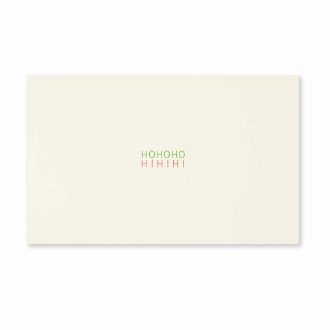 Weihnachtskarte  Ho Ho Ho Hi Hi Hi Mini Opal ecru