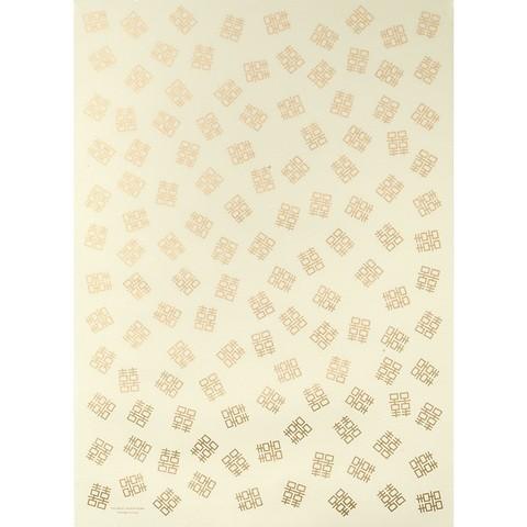 Bethge Geschenkpapier Double Happiness 50 x 70 cm, 3 Bögen