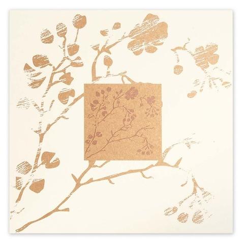 Grußkarte Kirschblüte quadratisch