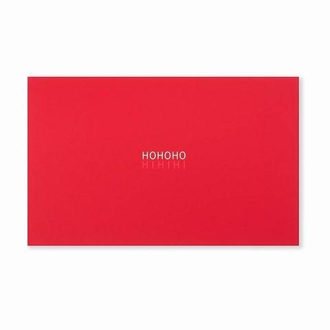 Weihnachtskarte rot Ho Ho Ho Hi Hi Hi Mini Pure rot